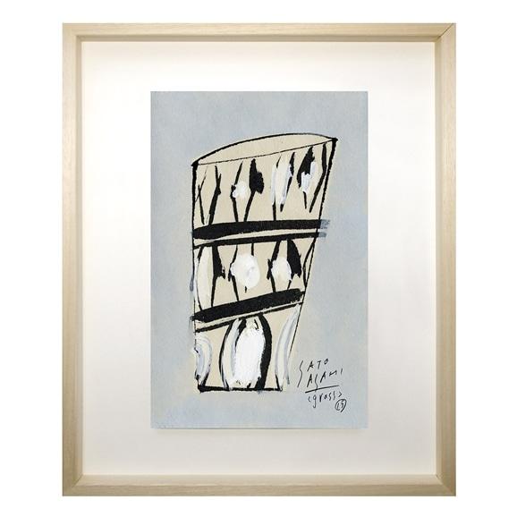 【写真】サトウ アサミ 「細かい模様のある寸胴のグラス」