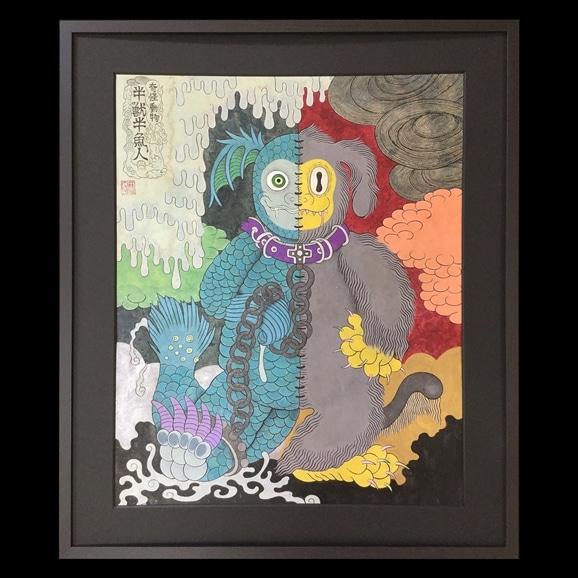 【写真】【一点物】石黒 亜矢子 「半獣半魚人ビッギー」