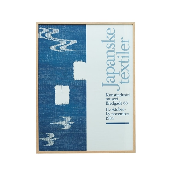 """【写真】""""Japanske textiler"""" - Kunstindustri museet  1984"""