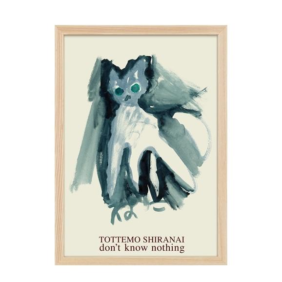【写真】前田 ひさえ 「緑の目の猫」