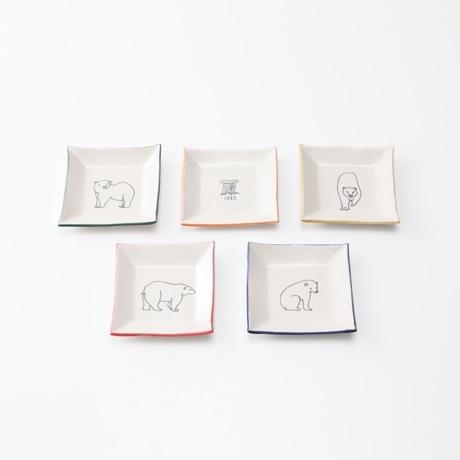 【写真】AMETSUCHI 小皿5枚セット シロクマ