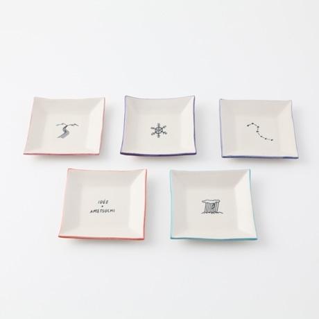【写真】AMETSUCHI 小皿5枚セット 星座