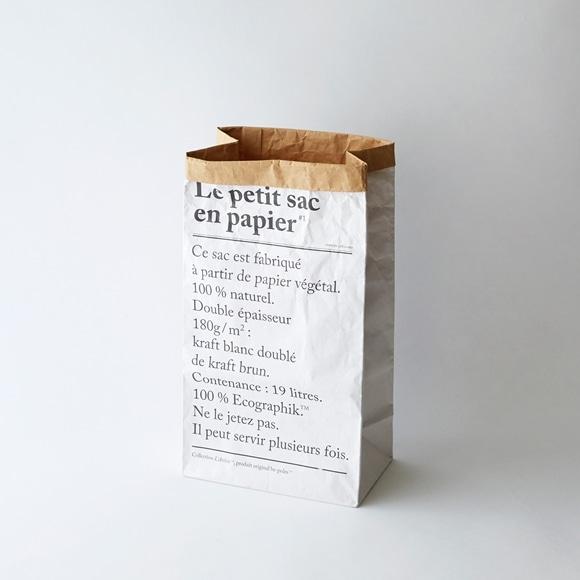 【写真】Le sac en papier S