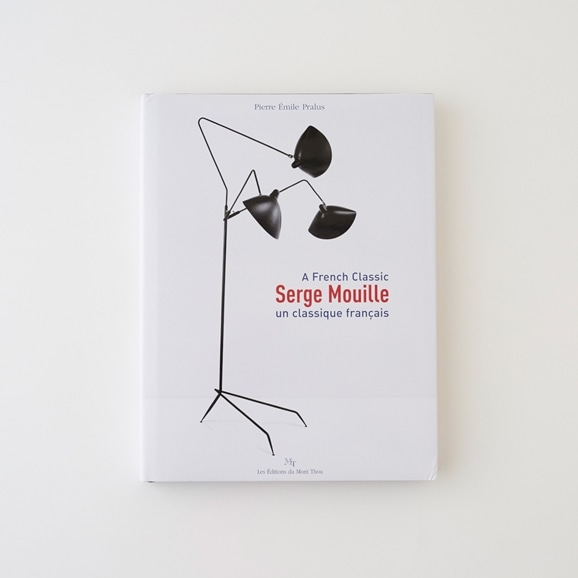 【写真】Serge Mouille 「un classique francais」