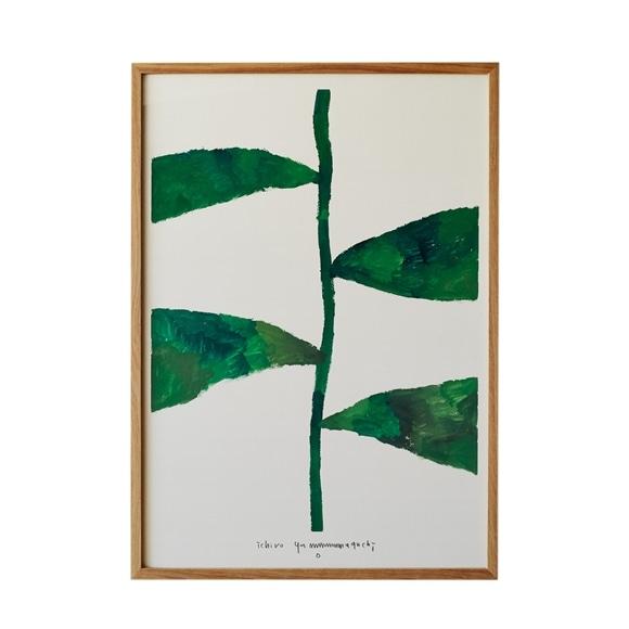 【写真】【一点物】山口 一郎 「leaf」