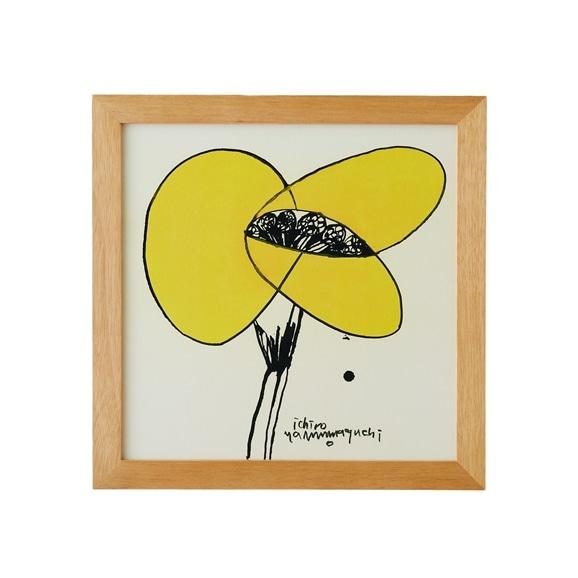 【写真】【定番品】山口一郎 「HANA yellow no.1」