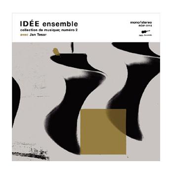 【写真】IDEE ensemble numero 2