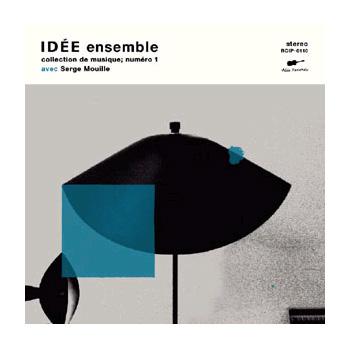 【写真】IDEE ensemble numero 1