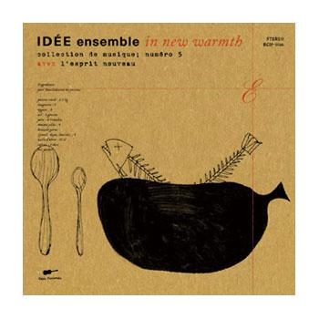 【写真】IDEE ensemble numero 5